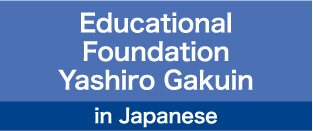 Educational Foundation Yashiro Gakuin