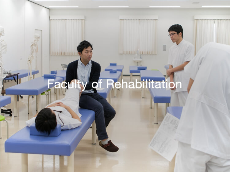 Faculty of Rehabilitation