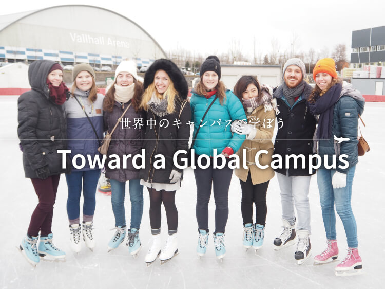 Toward Global Campus