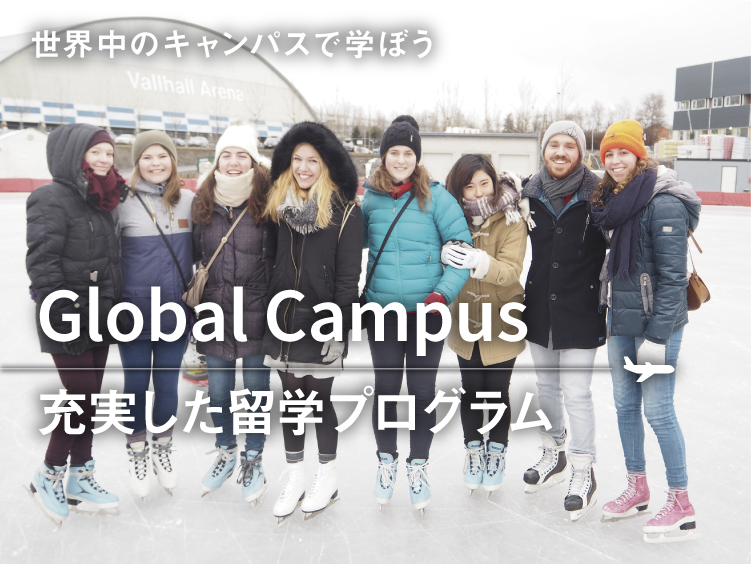 Towrd a Global Campus