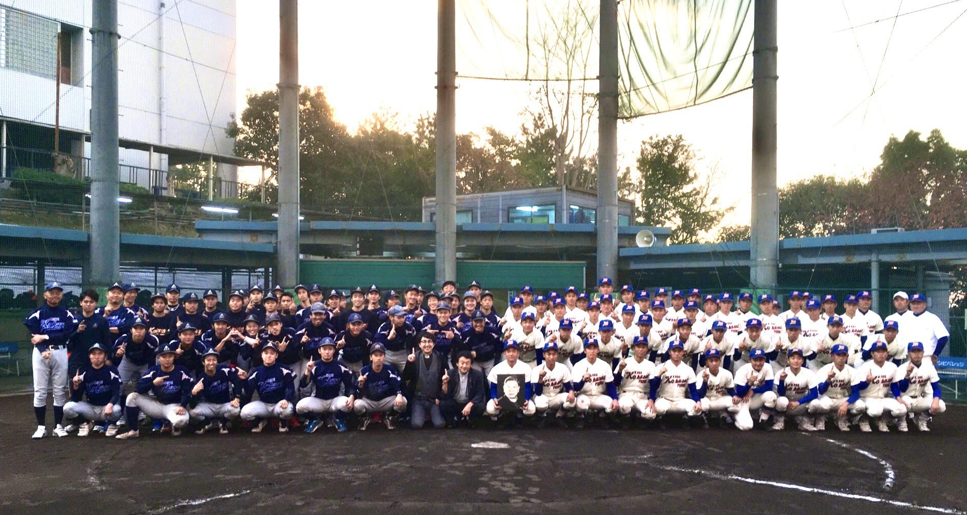 高校 大学 神戸 国際 付属
